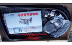 Комплект прокладок на двигатель (сальники КВ, резинки) H3 фото Россия