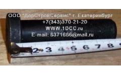 Шпилька колесная передняя без гайки L-90 M23(F,H) фото Россия