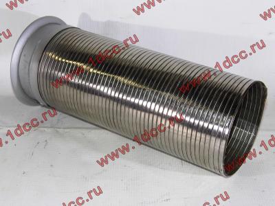 Гофра-труба выхлопная 6х4 с юбкой H2/H3 HOWO (ХОВО) WG9725540053