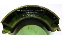 Колодка тормозная задняя (металл, без накладок) H фото Россия