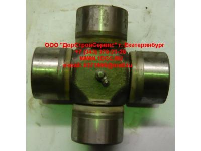 Крестовина D-62 L-150 большая кардана H2/H3 HOWO (ХОВО) AZ9115311060