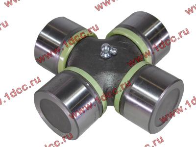 Крестовина D-57 L-144 промежуточного кардана H2/H3/SH HOWO (ХОВО) AZ1903611080/99114310082