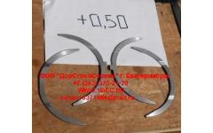 Полукольца коленвала упорные WD 615 +0,50 H фото Россия