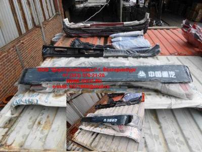 Козырек солнцезащитный высокой кабины (тягач) H HOWO (ХОВО) WG1644870002