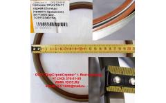 Сальник 185х210х11 задней ступицы (правого вращения) SH F3000 фото Россия