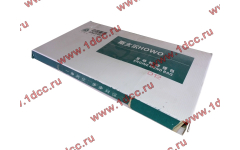 Комплект прокладок на двигатель (сальники КВ, резинки) H A7 D12 фото Россия