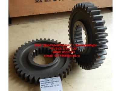 Шестерня 1-ой передачи вторичного вала КПП Fuller RT-11509 КПП (Коробки переключения передач) 16752