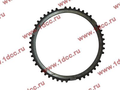 Кольцо синхронизации 3-4 передачи КПП ZF 5S-150GP КПП (Коробки переключения передач) 1268304594
