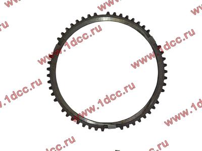 Кольцо синхронизации 1-2 передачи КПП ZF 5S-150GP КПП (Коробки переключения передач) 1297304402
