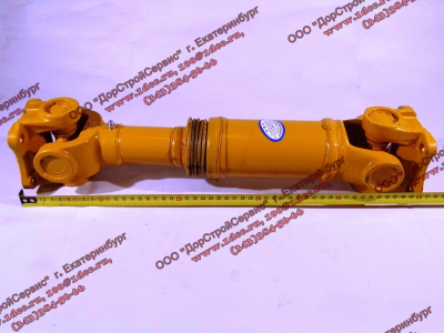 Вал карданный промежуточный XCMG LW300F XCMG/MITSUBER 250100113