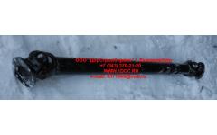 Вал карданный основной без подвесного L-1700, d-175, 8 отв. H2/H3