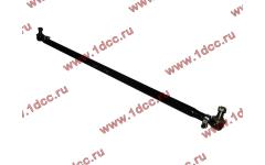 Тяга рулевая поперечная L-1540, конус 24 SH фото Россия