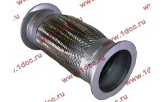Гофра-труба выхлопная SH F3000 8х4 L-285 D-135 фото Россия