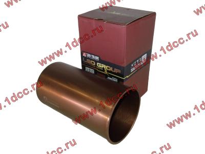 Гильза D=126 L=240 WD615/WP10 (VG1500010344/VG1540010006/612630010015) КАЧЕСТВО HOWO (ХОВО) LEO100011A фото 1 Россия