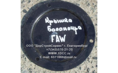 Крышка балансира F фото Россия