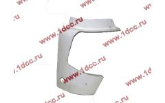 Бампер A7 белый боковая часть правая фото Россия