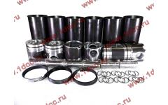 Поршневая группа WD12/WD618 (6 гильз, 6 поршней (..0017), 6 пальцев, комплект колец) SH фото Россия