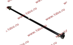 Тяга рулевая поперечная с наконечниками F для самосвалов фото Россия