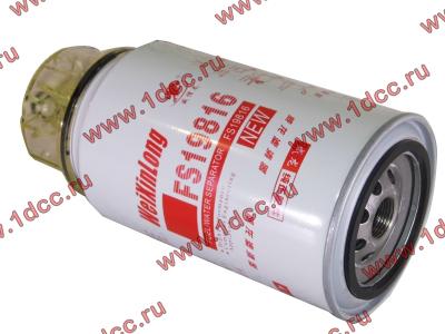 Фильтр топливный с колбой DF E3 DONG FENG (ДОНГ ФЕНГ) FS19816