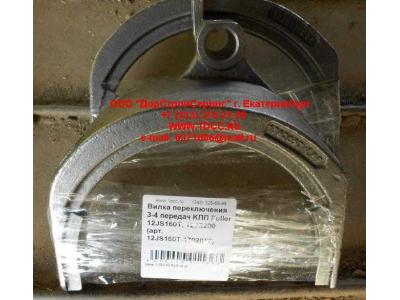 Вилка переключения 3-4 передач KПП Fuller 12JS160T, 12JS200 КПП (Коробки переключения передач) 12JS160T-1702057