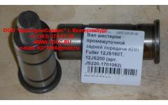 Вал шестерни промежуточной задней передачи KПП Fuller 12JS160T, 12JS200 фото Россия