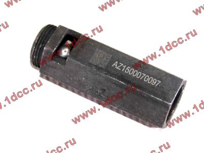 Клапан предохранительный главной масляной магистрали двигателя H HOWO (ХОВО) VG1500070097