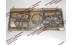 Комплект прокладок на двигатель Yuchai YC6108/YC6B125 фото Россия