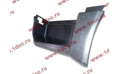 Корпус подножки A7 левый (самосвал) фото Россия