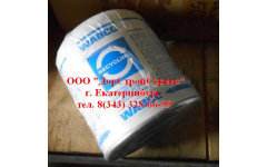 Фильтр WABCO масловлагоотделитель пневмосистемы Европейский фото Россия