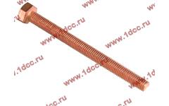 Болт M10х120 выпускного коллектора WD615 фото Россия