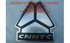 Логотип решетки A7 фото Россия