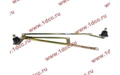 Трапеция стеклоочистителя CAMC-3250 фото Россия