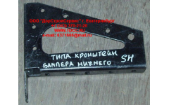 Кронштейн бампера нижнего левый SH фото Россия