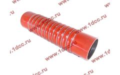 Патрубок интеркулера SH F3000 фото Россия
