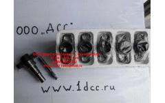 Плунжерная пара, плунжер P597 (комплект на ТНВД - 6шт.) SH WP10.340 E2 фото Россия