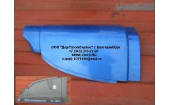Обтекатель кабины левый HANIA синий