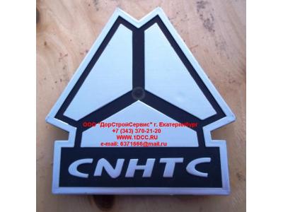 Логотип решетки H HOWO (ХОВО) AZ1646950001