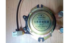 Реле-выключатель массы C