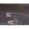 Амортизатор кабины (не регулируемый) задний H2/H3/SH HOWO (ХОВО) WG1642430285 фото 2 Россия