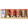 Болт пустотелый М14х1,5 (штуцер топливный) H HOWO (ХОВО) 90003962612 фото 2 Россия