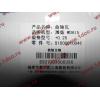 Вкладыши коренные ремонтные +0,25 (14шт) H2/H3 HOWO (ХОВО) VG1500010046 фото 2 Россия