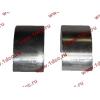 Вкладыши шатунные стандарт +0.00 (12шт) H2/H3 HOWO (ХОВО) VG1560030034/33 фото 4 Россия